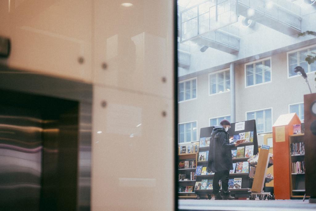 Arabia135 kirjasto